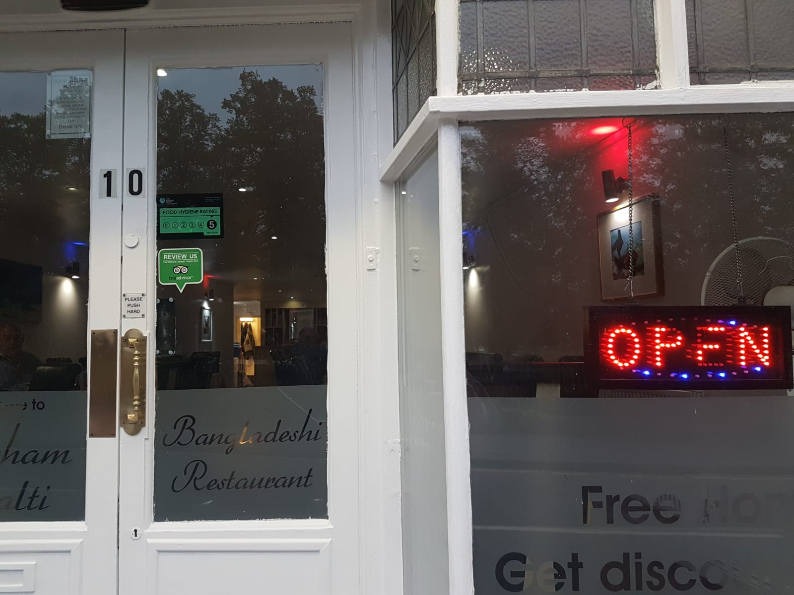 Gallery Evesham Balti Indian Restaurant And Takeaway In